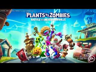 Plants vs zombies: battle for neighborville leak trailer