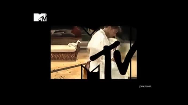 Анонс спонсор показа и рекламный блок MTV 21 12 2012 7