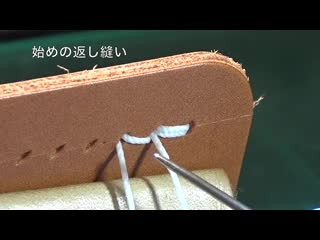 Leather Craft _ Tutorial _ Back Stitch _ Saddle S
