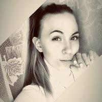 ВалерияУсачева