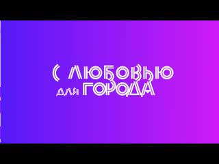 ДК ВИЗИТ
