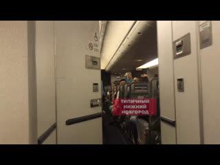 Из-за дебоширов рейс Москва-Пхукет пришлось экстренно мазать в Узбекистане  Типичный Нижний Новгород