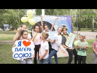 """Первый эксперименты маленьких ученых! Более 300 самарских школьников приняли участие в """"Фестивале наук"""""""