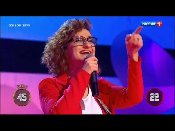 Яна Блиндер - Сука любовь - Ну-ка все вместе 6 апреля 2019 г