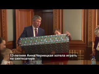 Глава Бурятии Алексей Цыденов исполнил заветные мечты трех юных жителей республики