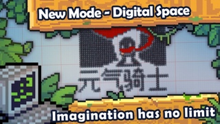 Soul Knight - Brand NEW Game Mode - Digital Space! Soul Craft is REAL  Update Sneak Peek