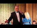 Архив Народного русского оркестра САДКО. Видеоролик оркестра. 2015 год.