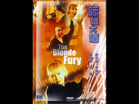 Над законом 2 Ярость блондинки трейлер 1998 Синтия Ротрок Боевые искусства