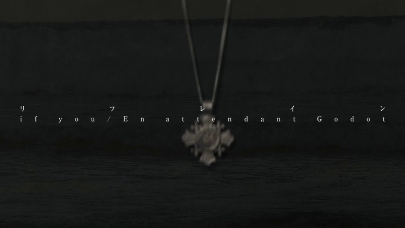 Z O A x Boris コラボレーション・アルバム『リフレイン』Trailer公開