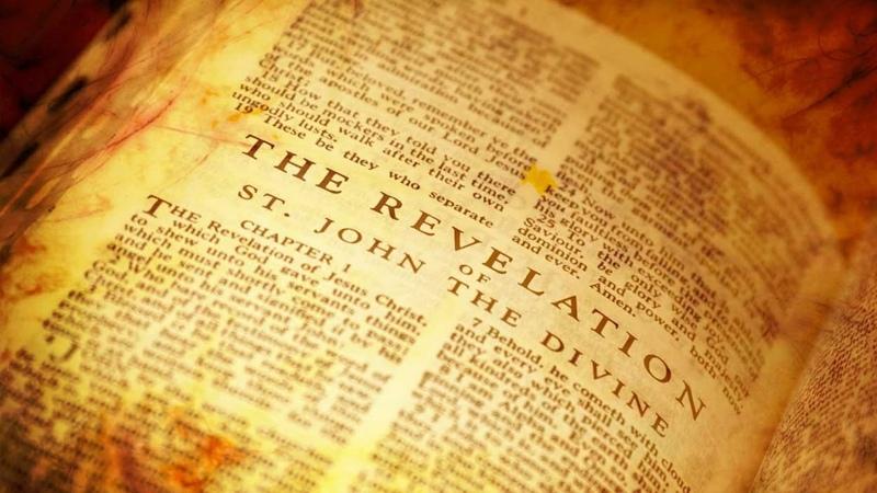 КНИГА ОТКРОВЕНИЯ ИИСУСА ХРИСТА через ангела СВОЕГО рабу СВОЕМУ ИОАННУ Джозеф Принс