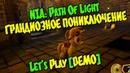 ► NIA Path Of Light ГРАНДИОЗНОЕ ПОНИКЛЮЧЕНИЕ Let's Play My Little Pony 3D Game
