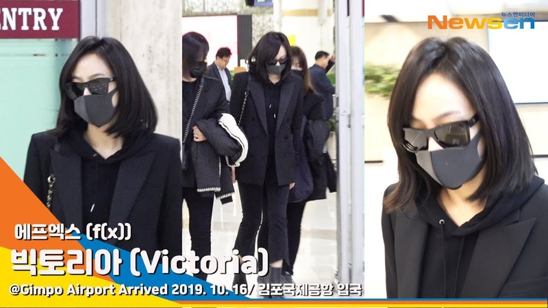 F(x) 'Victoria' 에프엑스 빅토리아, 막내 '故 설리' 조문 차 中 드라마 촬영 중단 급히 입