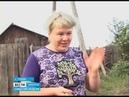 Выпуск «Вести-Иркутск. События недели» 28.07.2019 0840