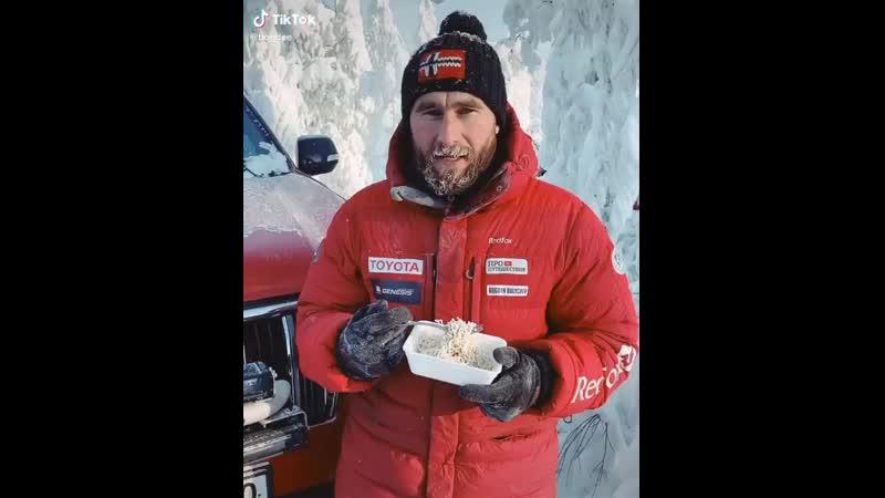 Арктика решили запарить лапшу а здесь вот это под 50