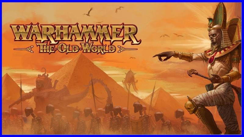 Возвращение из мёртвых Games Workshop хотят воскресить Старый Мир Warhammer FB