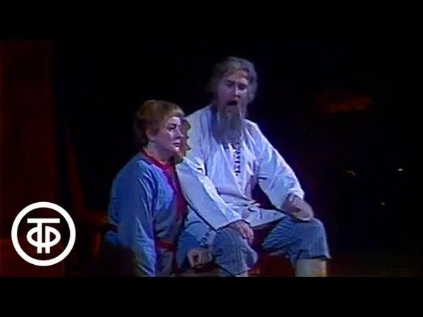 М Глинка Иван Сусанин Большой театра СССР Glinka A Life for the Tsar Ivan Susanin 1979