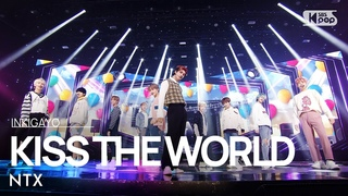 NTX - KISS THE WORLD | Inkigayo 20210425