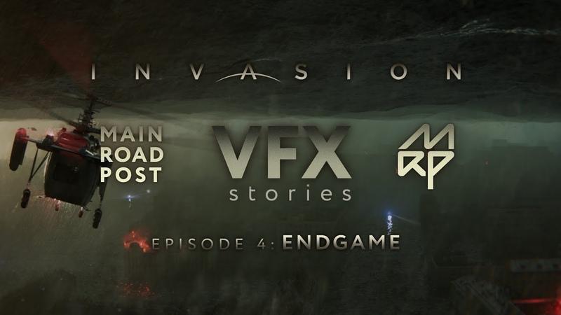 𝗜𝗡𝗩𝗔𝗦𝗜𝗢𝗡 • VFX stories • by 𝗠𝗮𝗶𝗻 𝗥𝗼𝗮𝗱 𝗣𝗼𝘀𝘁 • Episode 4 : 𝗘𝗡𝗗𝗚𝗔𝗠𝗘