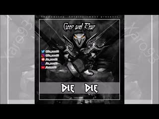I made a metal song using reapers voicelines, i hope you enjoy it =) _audio_
