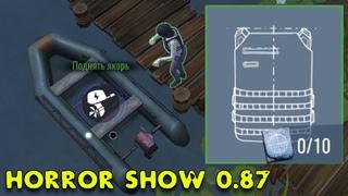 Предметы в игре Horror Show  - Scary Online Survival Game