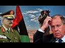 Провал Кремля по Ливии: Хафтар подорвал авторитет Путина на Ближнем востоке