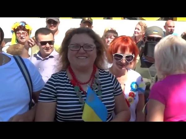 Другая Реальность Воля народу АТО Украина