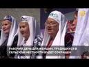 Новости UTV Сокращенный рабочий день для определенной категории женщин