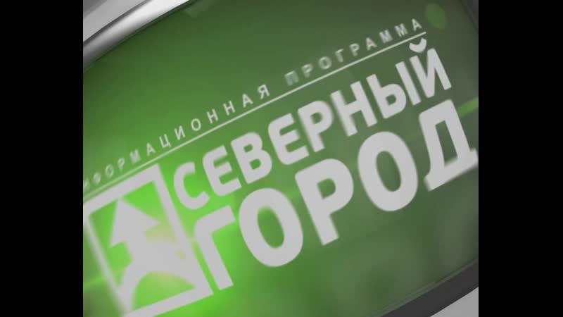 Сила духа. Саянск 30.11.2019