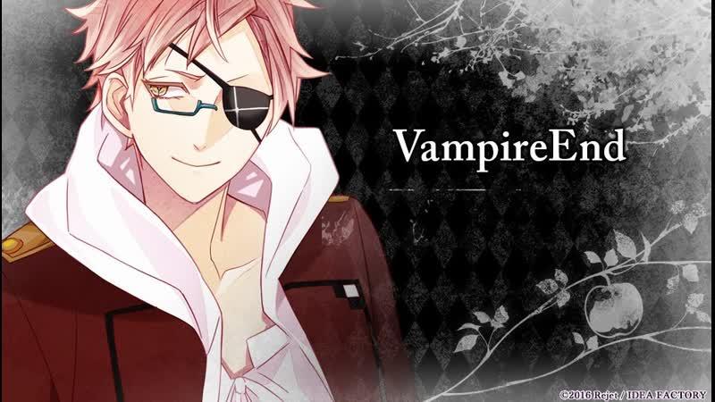「Diabolik Lovers Lost Eden」VampireEnd Шин Тсукинами Русские субтитры