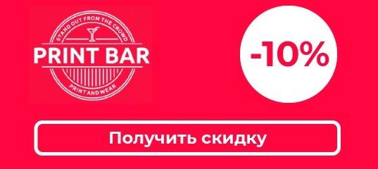 Promokodus.com: промокоды и акции | ВКонтакте