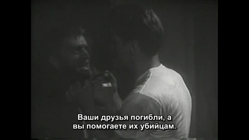 Flash Gordon e01x39 The Planet Of Death 1954 Рус семпл субт kosmoaelita