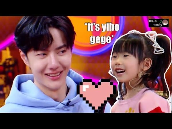 ENG SUB Wang Yibo 王一博 Stealing Hearts One Baby at a Time