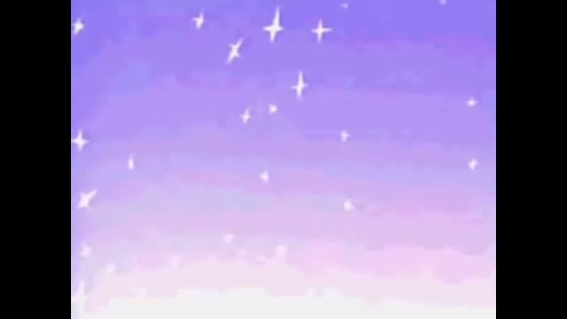 ვარსკვლავებს ეძინებათ თვალები ეხუჭებათ ბასტი ბუბუ mp4