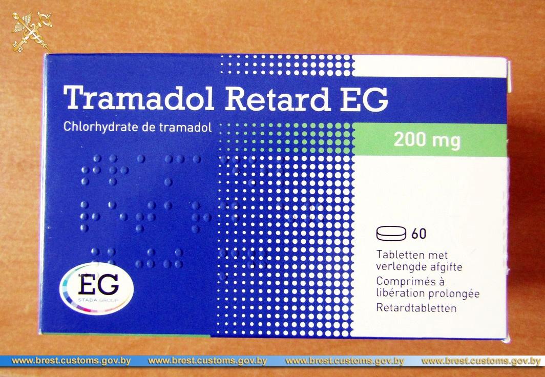 Таможня - о порядке перемещения таблеток через границу и случаях незаконного ввоза лекарств