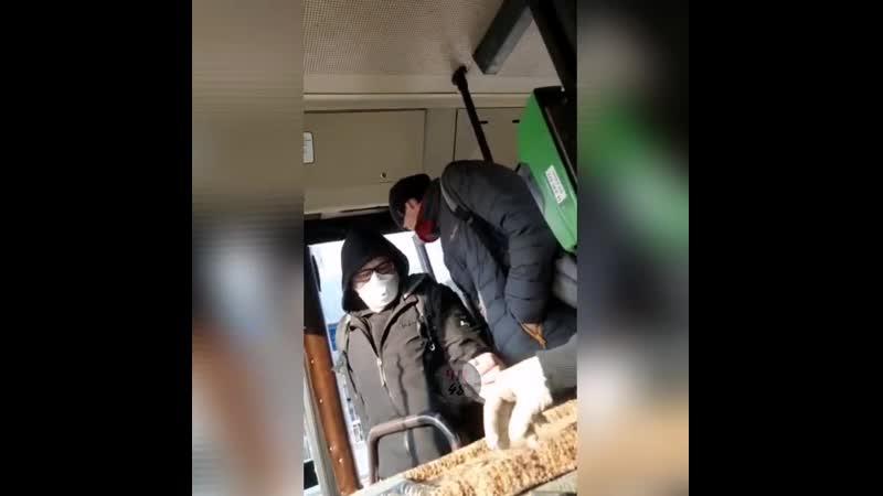 Масочный режим в автобусах
