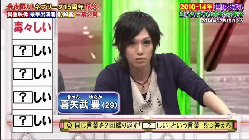 [TV] Nep league - 04.05.2020 (повтор отрывка за 15.12.2014)