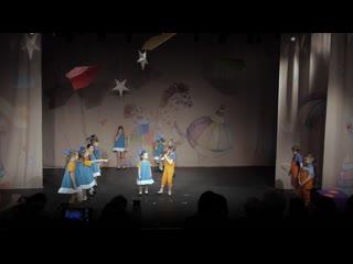 1 показ: Ёлки, Bambino, Золотая Молния