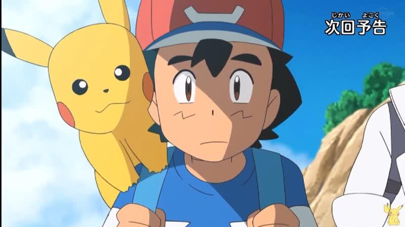 Pokémon Sun Moon - Episódio 145 Preview 1