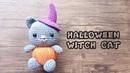WITCH CAT | HALLOWEEN | HOW TO CROCHET | AMIGURUMI TUTORIAL FREE PATTERN