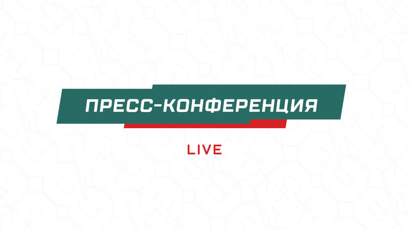 Ак Барс Казань Автомобилист Екатеринбург