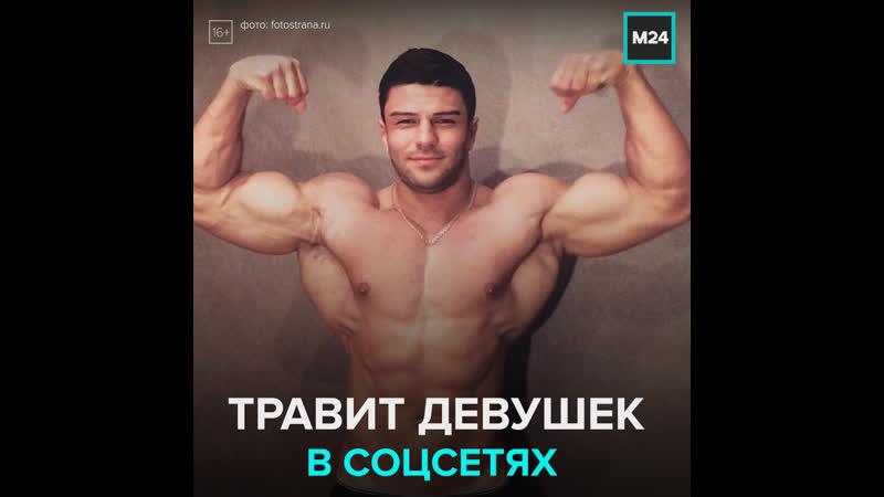В TikTok заблокировали лидера «Мужского государства» за контент — Москва 24