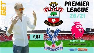 Саутгемптон - Кристал Пэлас 3:1 обзор  Southampton - Crystal Palace 3:1
