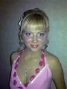 Личный фотоальбом Юли Чистяковой