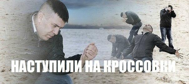 Фото №304517294 со страницы Вовы Кудрявцева
