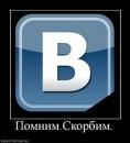 Фотоальбом Юры Петрова