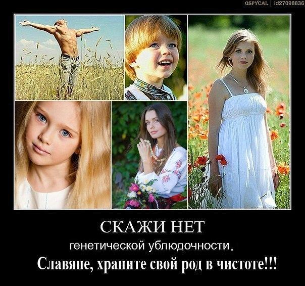 Русская девушка демотиватор