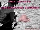 Личный фотоальбом Лилии Исмагиловой-Султановой
