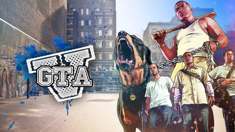 Ограбление Тюрячки Grand Theft Auto V 2