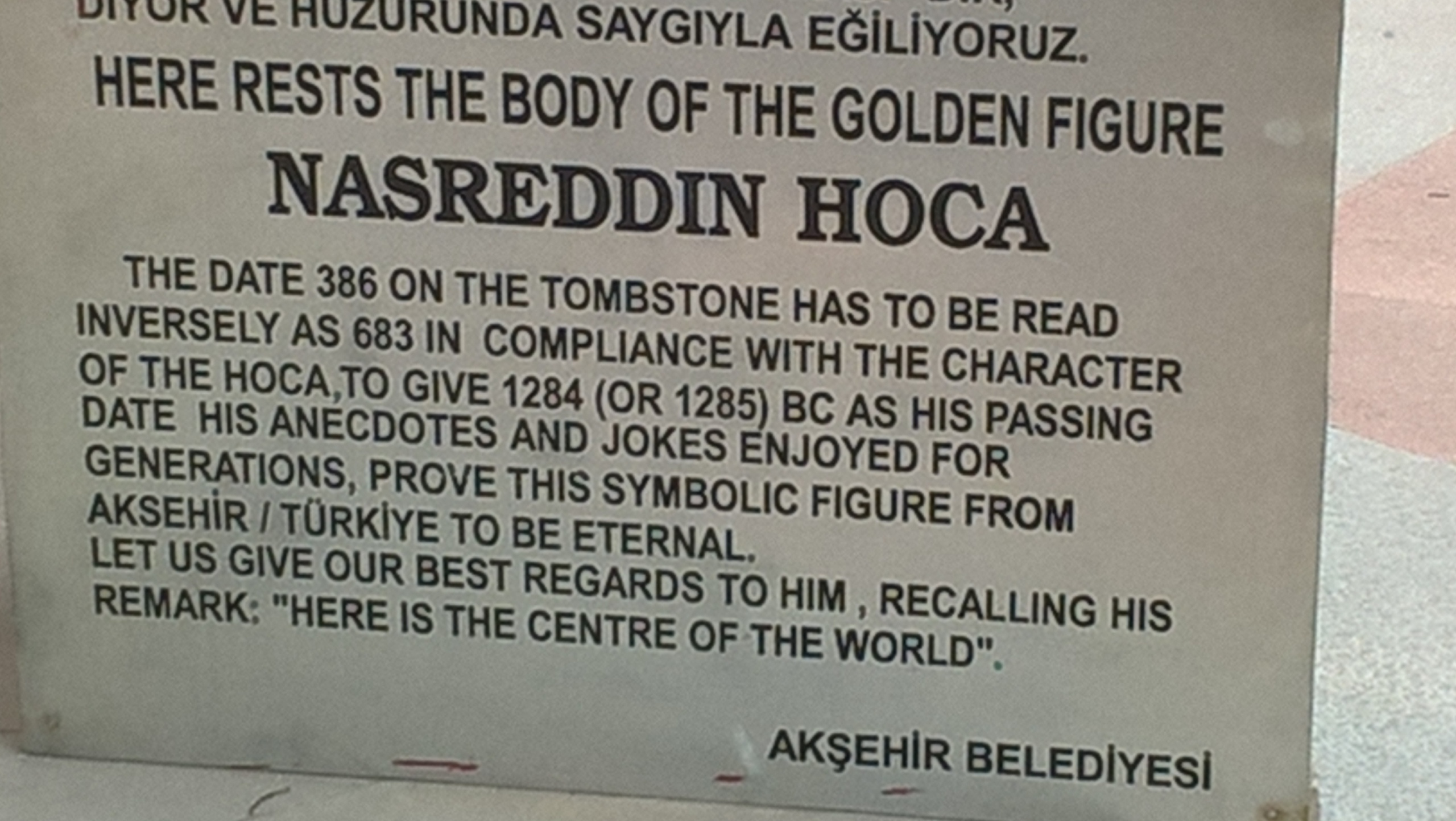 Надпись близ могилы Насретдина Ходжы