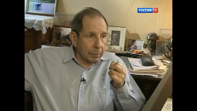 Сергей Слонимский. Диалоги вне времени. Д/фильм Россия 2012